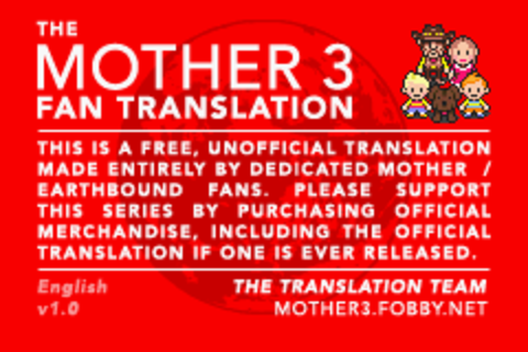Mother 3 Fobby Fan Translation Splash Screen