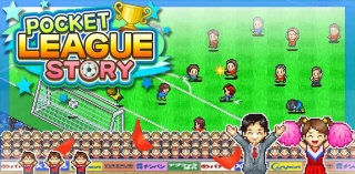 Pocket League Story Cover